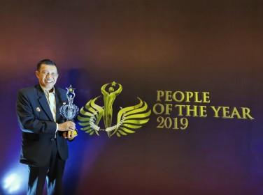 Walikota Yogyakarta  sebagai People of The Year 2019