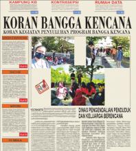 Penyuluhan Triad KRR dan Narkoba di PIK R Kampung KB Sidobali Kec. Umbulharjo