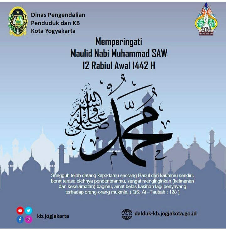 MAULID NABI MUHAMMAD SAW 12 Rabiul Awal 1442 H